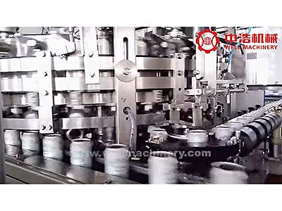 can-filling-production-line